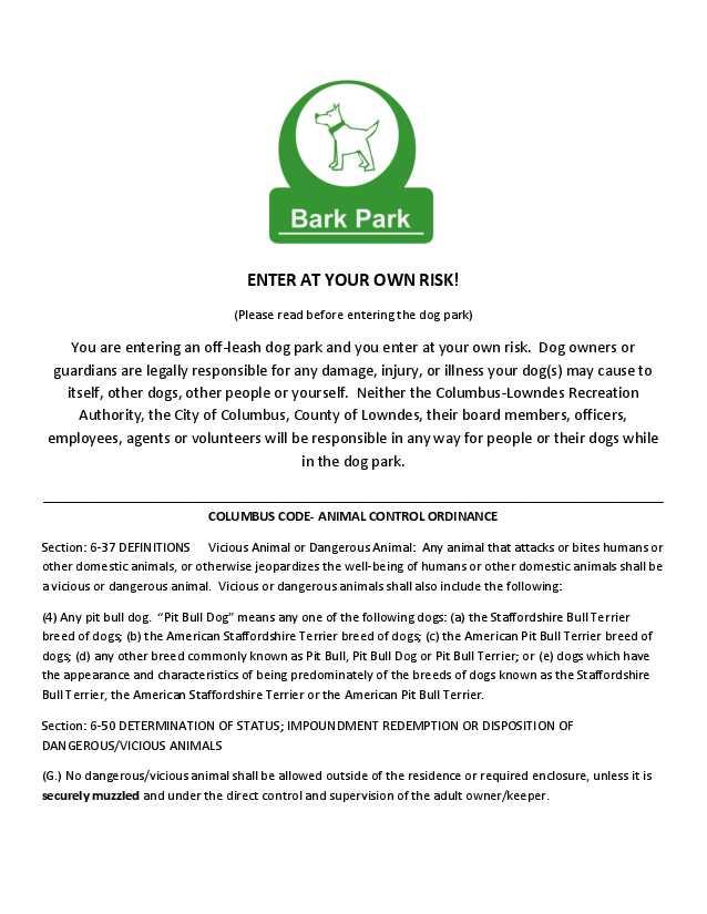 Dog Park Rules_1-2